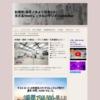 EYECANDY pole/aerial silk studio 渋谷・秋葉原