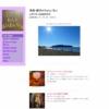 ◆藤沢LATIN GABANA◆サルサペア・シャイン・個人レッスン随時開催◆
