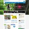 東京YWCA
